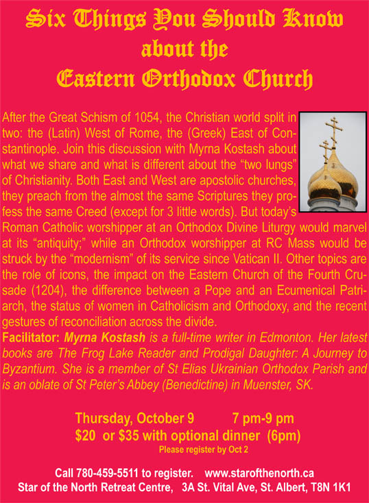 poster-orthodox